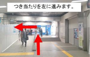 鶴見駅から03 つき当たりを左へ