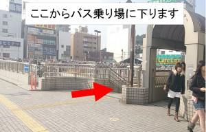 鶴見駅から08 バス乗り場へ