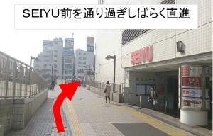 鶴見駅から07 SEIYUの前を通りしばらく直進