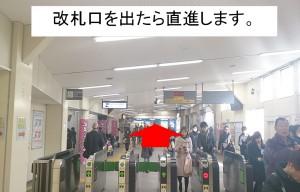 鶴見駅から02 改札出たら直進