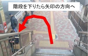 鶴見駅から10 階段下りたら少し戻る