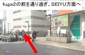 鶴見駅から05 fuga2の前を通り過ぎる