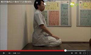 腰痛の原因となる床座り 腰痛になりにくい正座