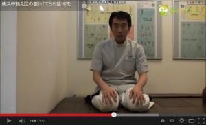 腰痛の原因となる床座り ぺちゃんこすわり