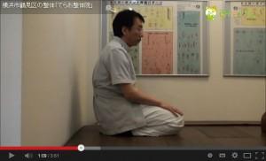 腰痛の原因となる床座り 背中を丸めて正座