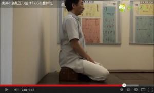腰痛の原因となる床座り 腰痛になりにくいあぐら