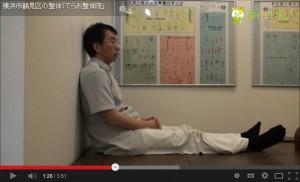 腰痛の原因となる床座り 壁にもたれかかって座る