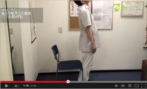 ぎっくり腰椅子座り方02 上を見上げ背筋を伸ばす