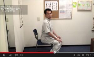 ぎっくり腰椅子座り方05 ゆっくり座面に座る